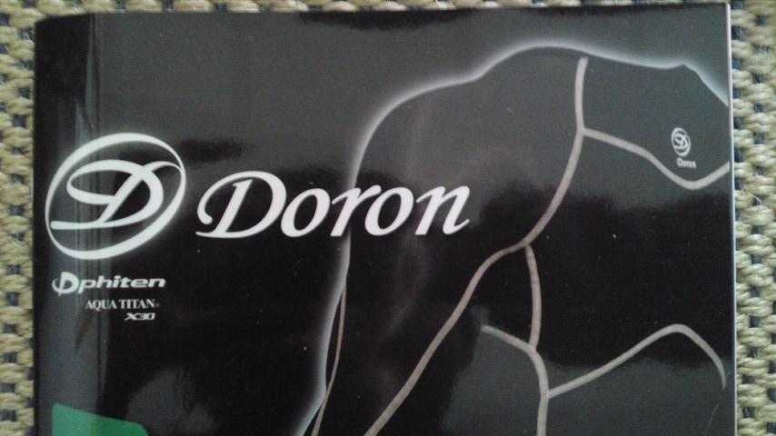 Doron.jpg