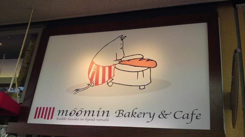 ムーミンカフェ.jpg