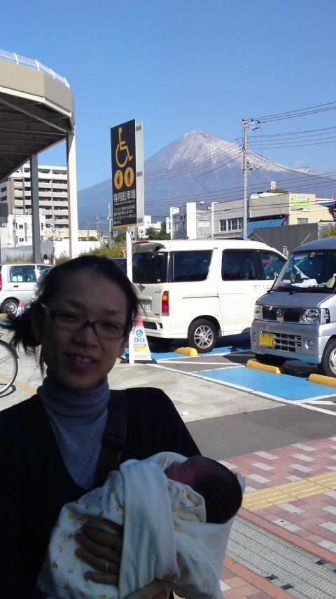 富士宮.jpg