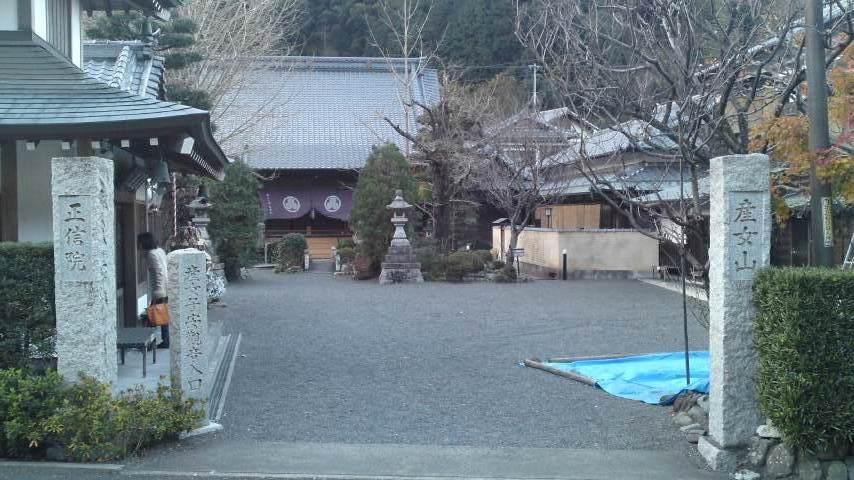 産女神社.jpg