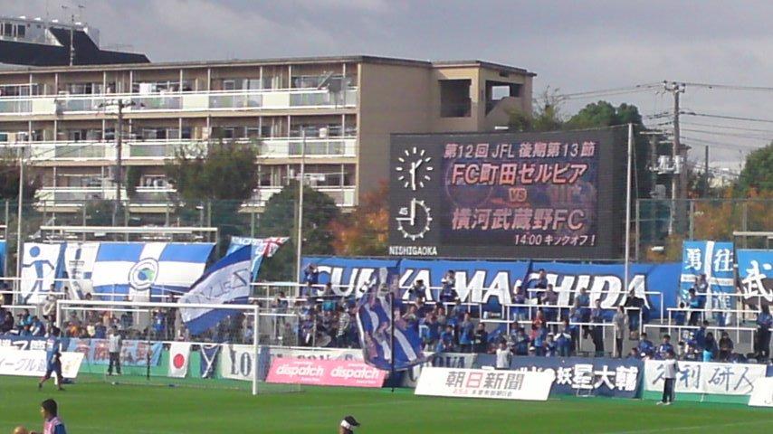 町田サポ.jpg