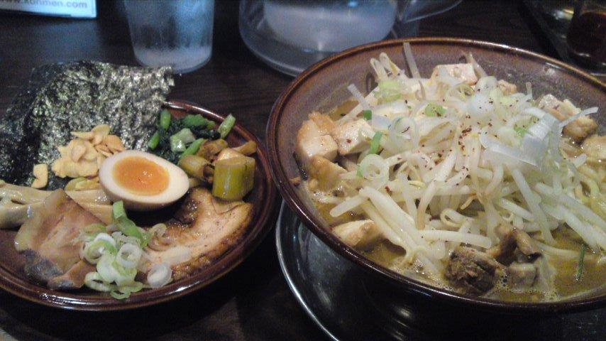 骨太光麺.jpg